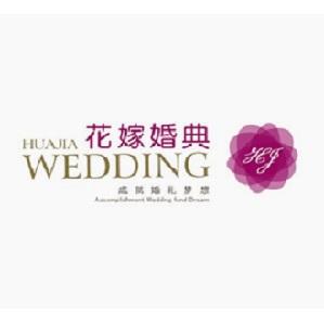 花嫁婚典摄影-李先生