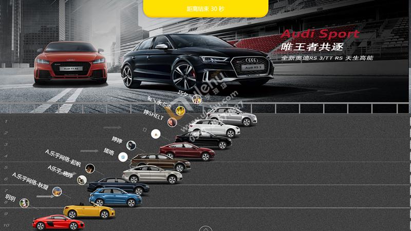 车展创意互动策划方案